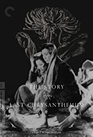 The Story of the Last Chrysanthemum(1939) Poster - Movie Forum, Cast, Reviews