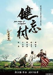 The Village of No Return 2017 Subtitle Indonesia Bluray 480p & 720p
