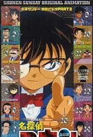 Meitantei Conan: 16 yougi Poster