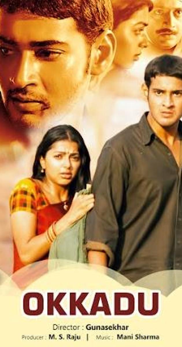 Yuganiki Okkadu Movie Download Telugu 47