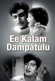 Ee Kalam Dampathulu