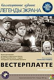 Westerplatte Poster