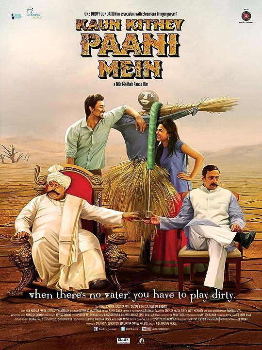 Kaun Kitne Paani Mein (2015) HD Full Movie Download Free