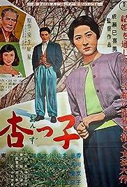 Anzukko Poster