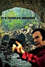 Primary image for TCB Thunder Missions