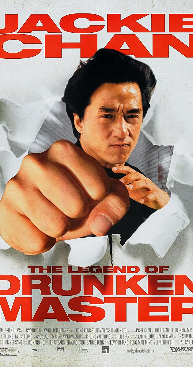 Girtas meistras 2 / The Legend of Drunken Master (1994) online
