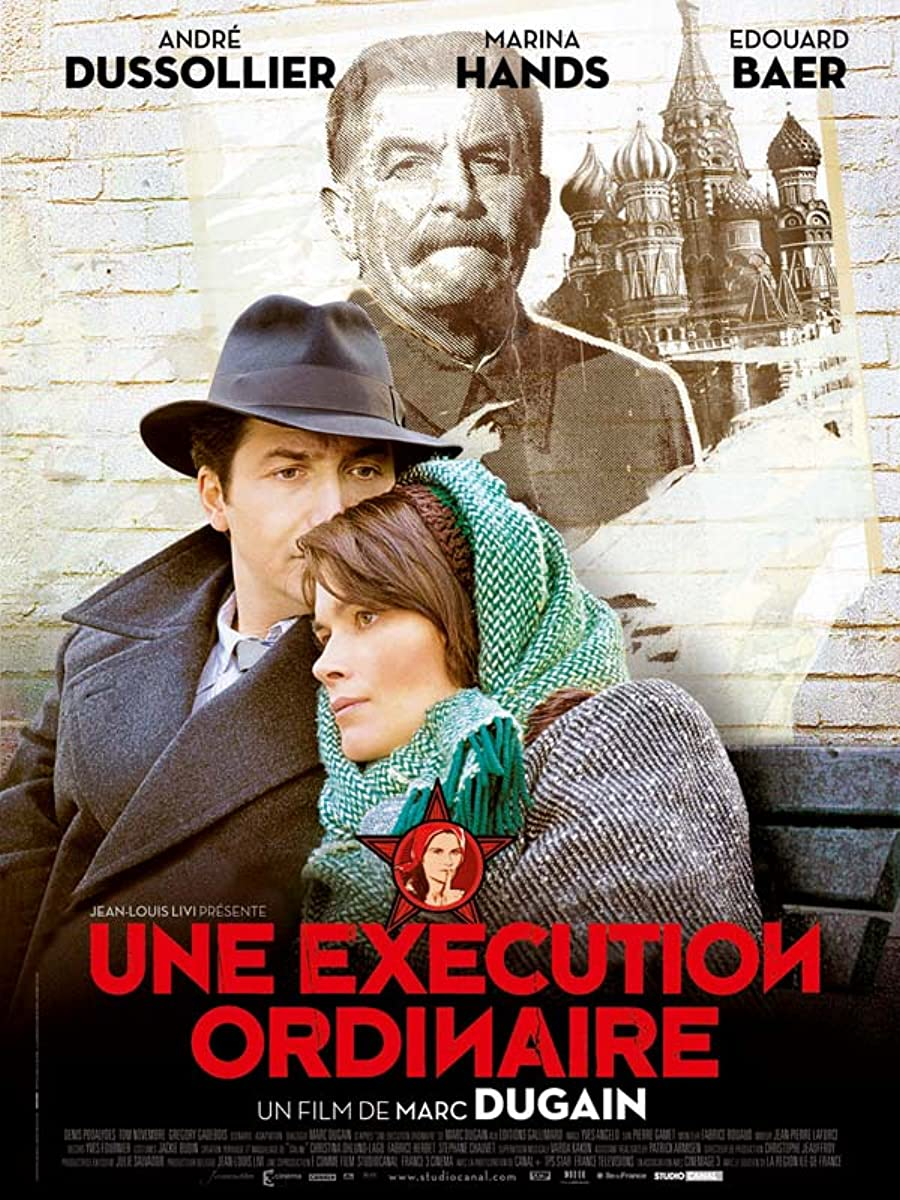 Eilinė egzekucija / Une exécution ordinaire (2010)