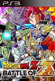 Dragon Ball Z: Battle of Z Poster