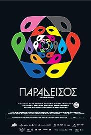 Paradeisos Poster
