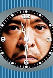 MHK: Matsumoto Hitoshi no konto Poster