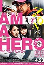 Primary image for I Am a Hero